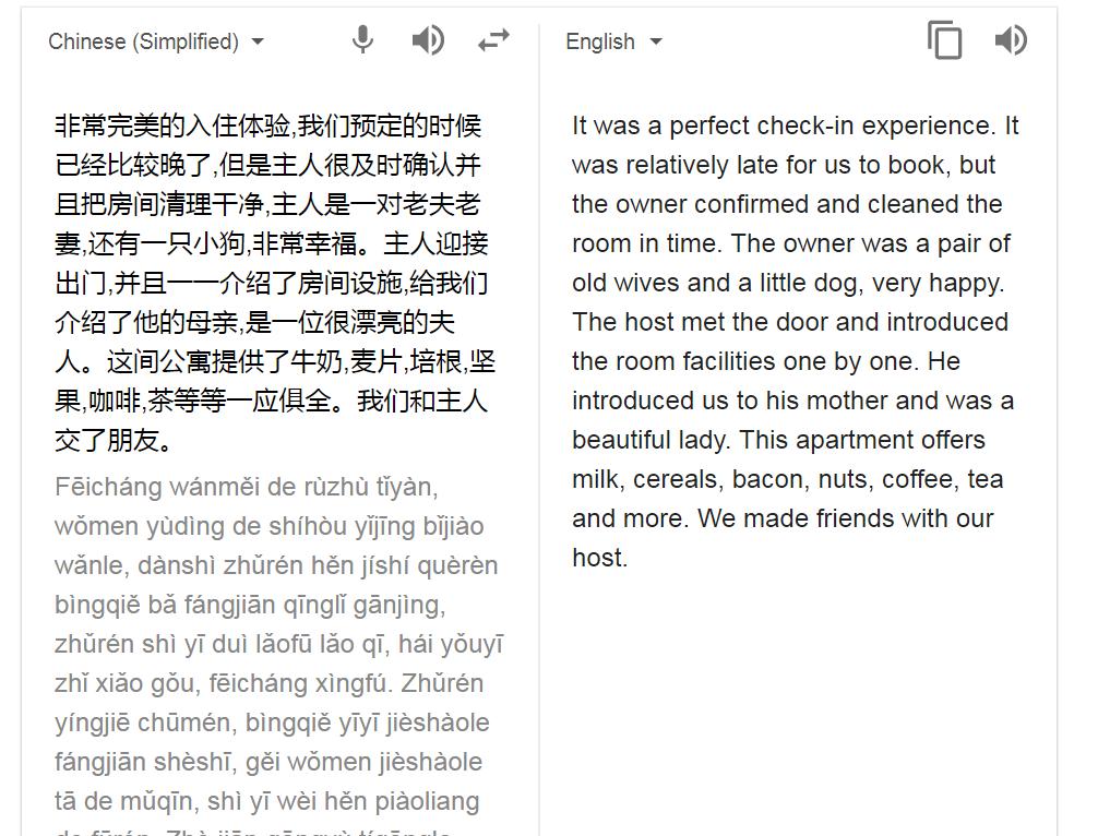 Google Translate Brings People Together