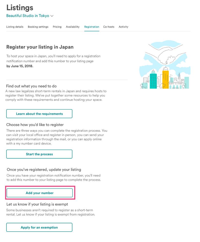 【Airbnb】リスティングページの更新方法(住宅宿泊事業法 届出番号取得済みの方)