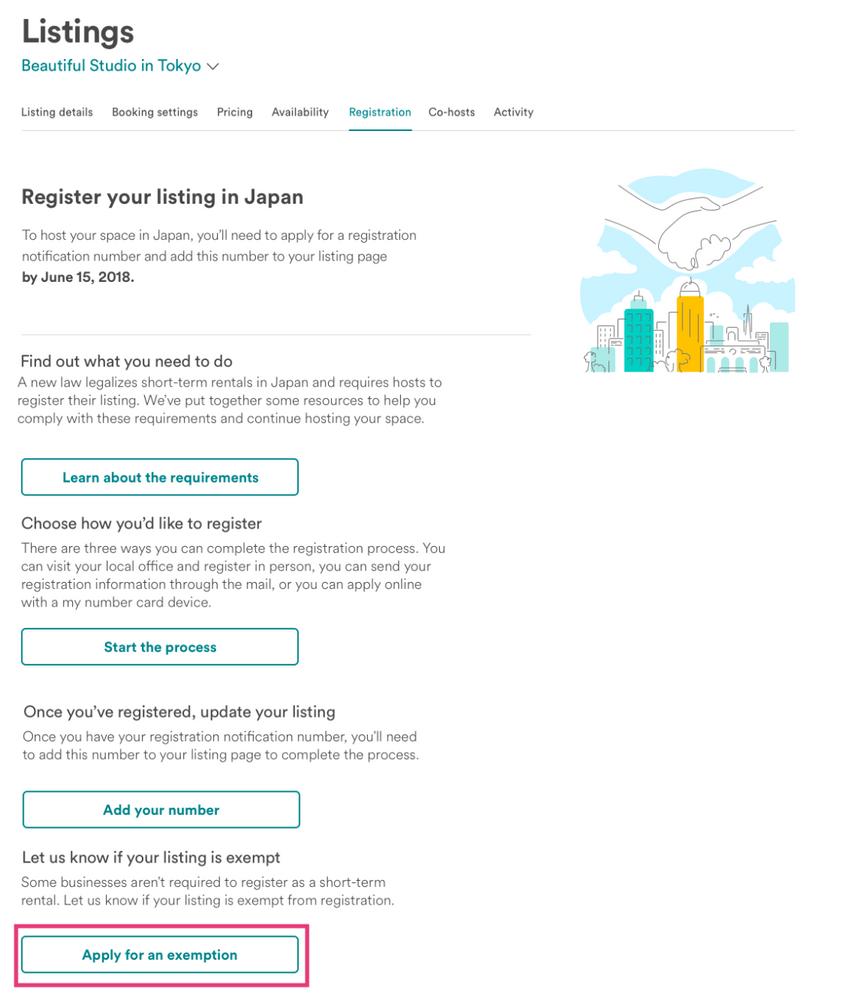 【Airbnb】リスティングページの更新方法(旅館業法の営業許可を得ている方やその他の許認可等により届出番号を必要としない方)