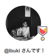 和歌山県に移住してゲストハウスを始めたIbukiさんのストーリー:Airbnb Japan Community Spotlight #001
