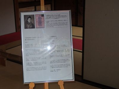 金谷ホテル記念館3.JPG