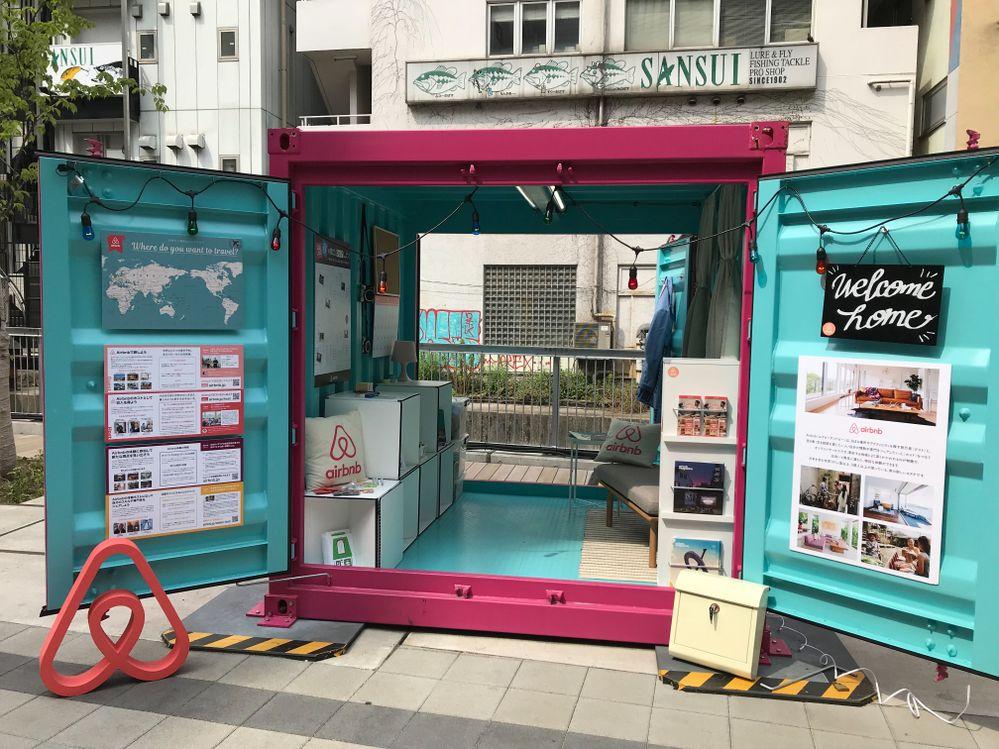 【東京・渋谷】6/1~/30 期間限定、Airbnbコンテナ現る!浮世絵体験、つまみ細工、御朱印帳作り体験企画も。