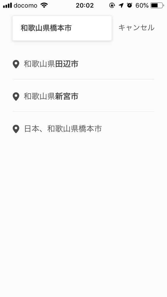 リスティング検索のバグ