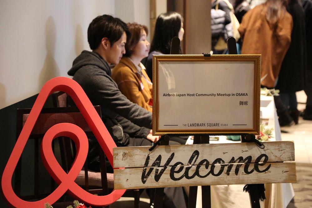 レポート:12月12日 Airbnbミートアップ in 大阪