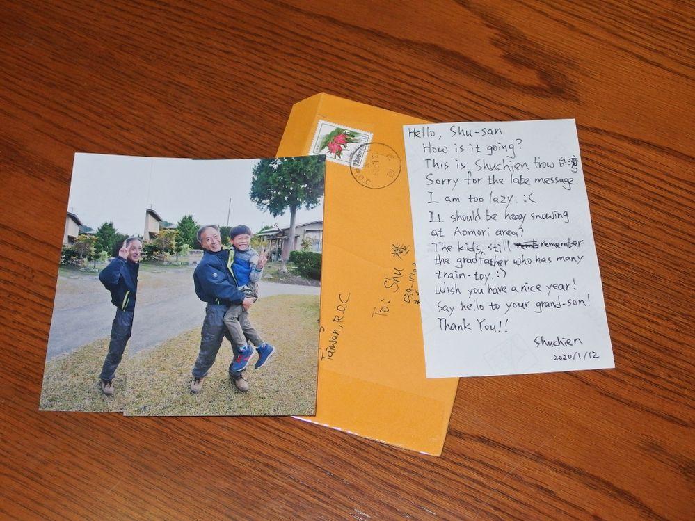 ゲストから届いた嬉しい手紙