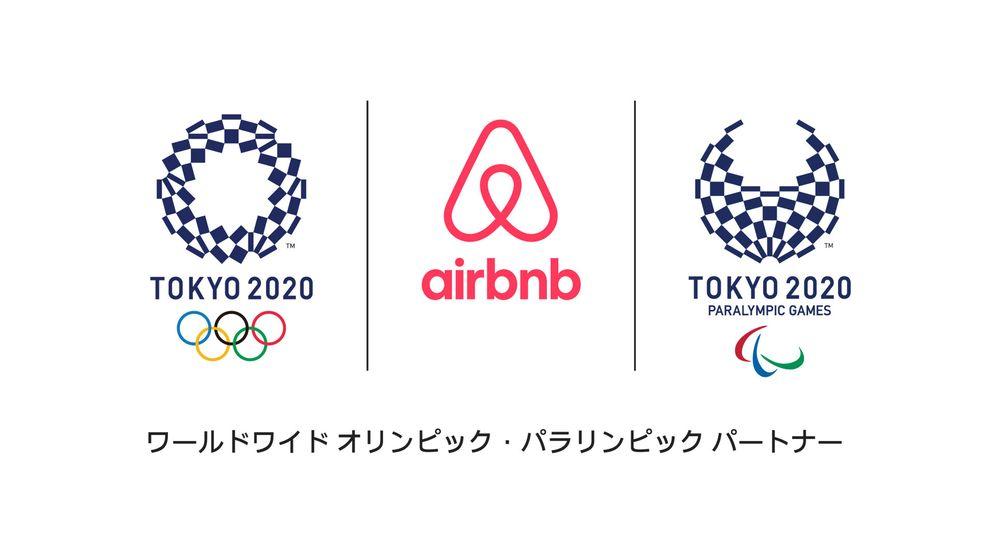 東京都内初となるイベントホームステイ宣言! 東京都・世田谷区とAirbnbが東京2020大会期間中の 「イベントホームステイ」で連携