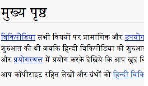 2021-05-18 nepalesische Schrift.jpg