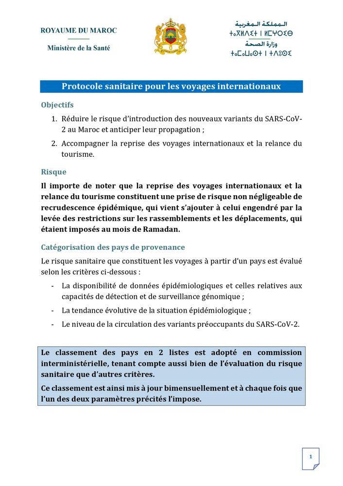 Maroc, mise à jour des conditions d'entrées au Maroc