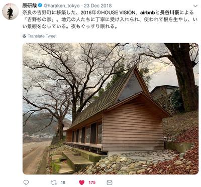 スクリーンショット 2019-01-04 11.01.04.png